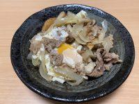 簡単料理.6
