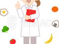 管理栄養士との出会い