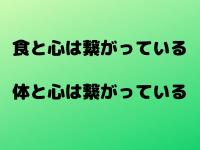 【食事編】療養中の方のサポート